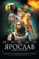 Poster of Yaroslav. A Thousand Years Ago