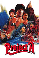Poster of Project A