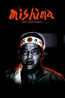 Poster of Mishima: A Life in Four Chapters