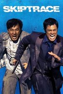 Poster of Skiptrace