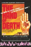 Poster of The Hand of Death