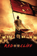Poster of Red Cliff