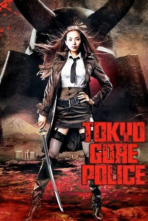 Picture of Tokyo Gore Police