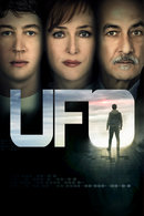 Poster of UFO