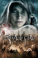 Poster of SAGA - Curse of the Shadow