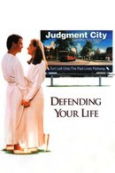 Poster of Defending Your Life