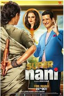 Poster of Super Nani