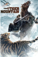 Poster of The Taking of Tiger Mountain