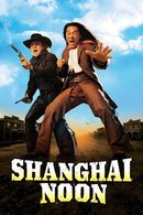 Poster of Shanghai Noon