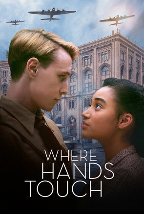 Picture of Where Hands Touch