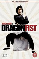 Poster of Dragon Fist