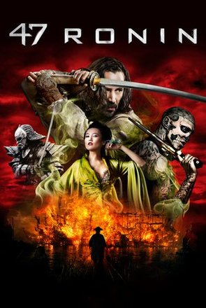 Picture of 47 Ronin
