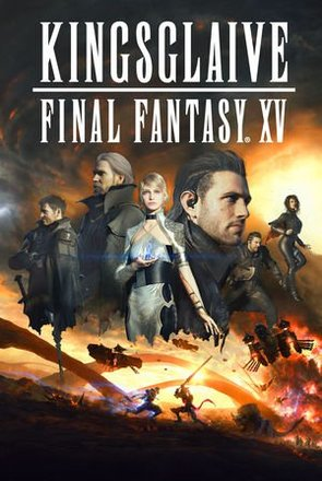 Picture of Kingsglaive: Final Fantasy XV