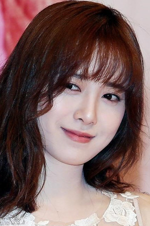 Photo of Ku Hye-sun