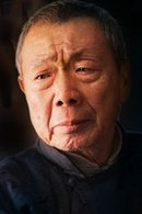 Picture of Wu Ma