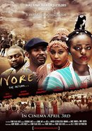 Poster of Iyore