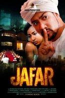 Poster of Jafar