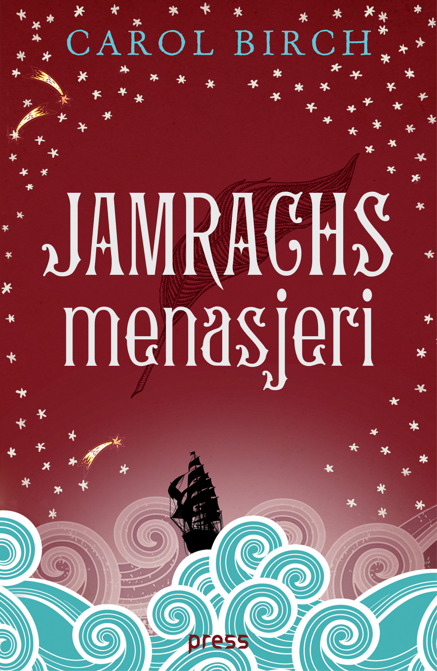 Jamrachs menasjeri 1