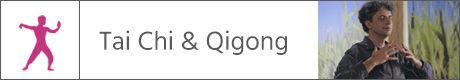 Tai Chi & Qigong