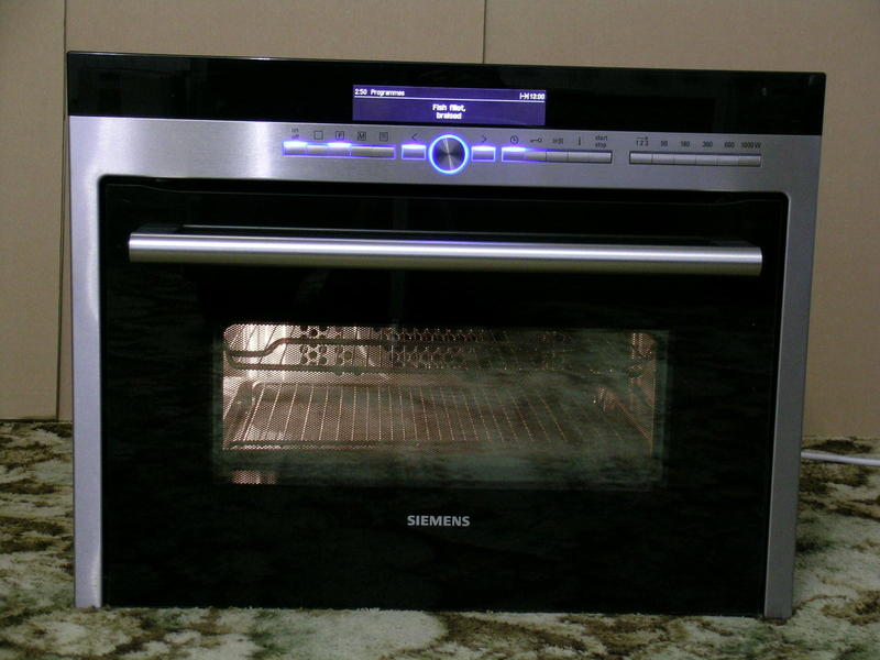 Siemens Hb86p572b Combi Microwave Multifunction Oven Pyrolytic