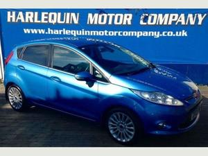 Used Ford Fiesta Cars for Sale in Bristol  88481c16c6