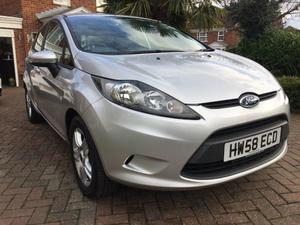 Used Ford Fiesta Cars for Sale in Chelmsford  62fade04d0