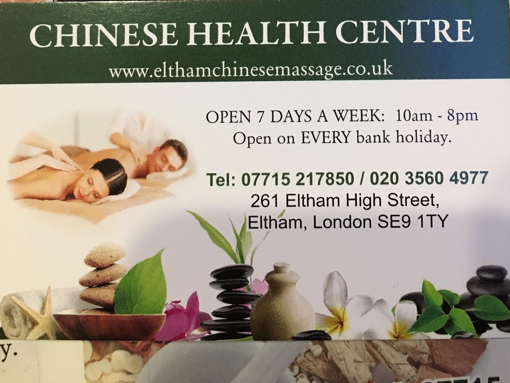 Adult massage eltham
