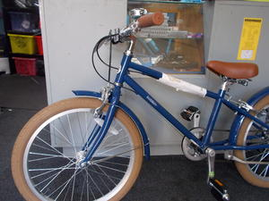 Used Children's Bikes for Sale in East Sussex | Friday-Ad