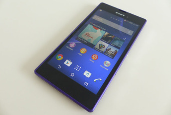 Test Sony Xperia T3