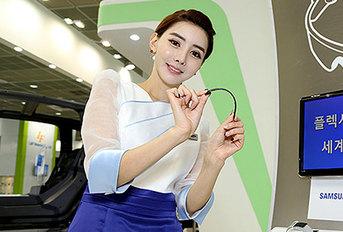 Elastyczna bateria Samsunga