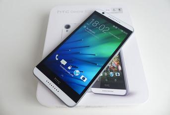 Test HTC Desire 820