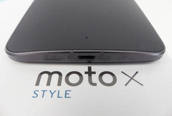 Test Lenovo Moto X Style