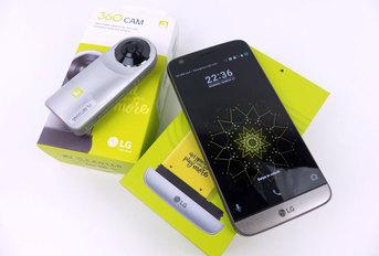 LG G5 - pierwsze wrażenia GSMONLINE.PL