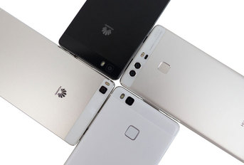 Huawei P9 Lite - pierwsze wrażenia GSMONLINE.PL
