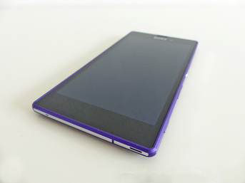 Sony Xperia T3 - nasza galeria zdjęć
