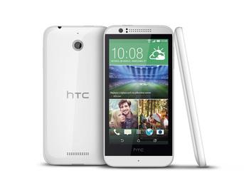 HTC Desire 510 oficjalnie zaprezentowany
