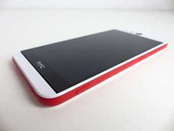HTC Desire EYE - nasza galeria zdjęć