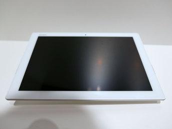 Sony Xperia Z4 Tablet w rękach GSMONLINE.PL - wideo