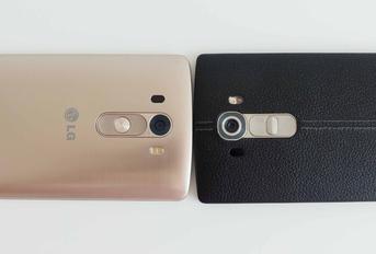 LG G4 - nasza galeria zdjęć