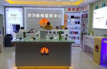 Huawei za 3-5 lat będzie numerem 1 - relacja z Chin