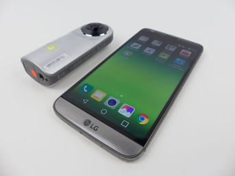 Test LG G5