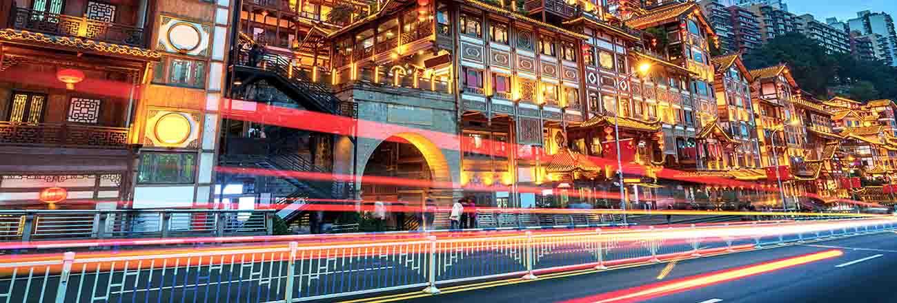 Chongqing, china's classical architecture: hongyadong.