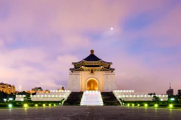 Taipei chiang kai shek memorial hall at taiwan