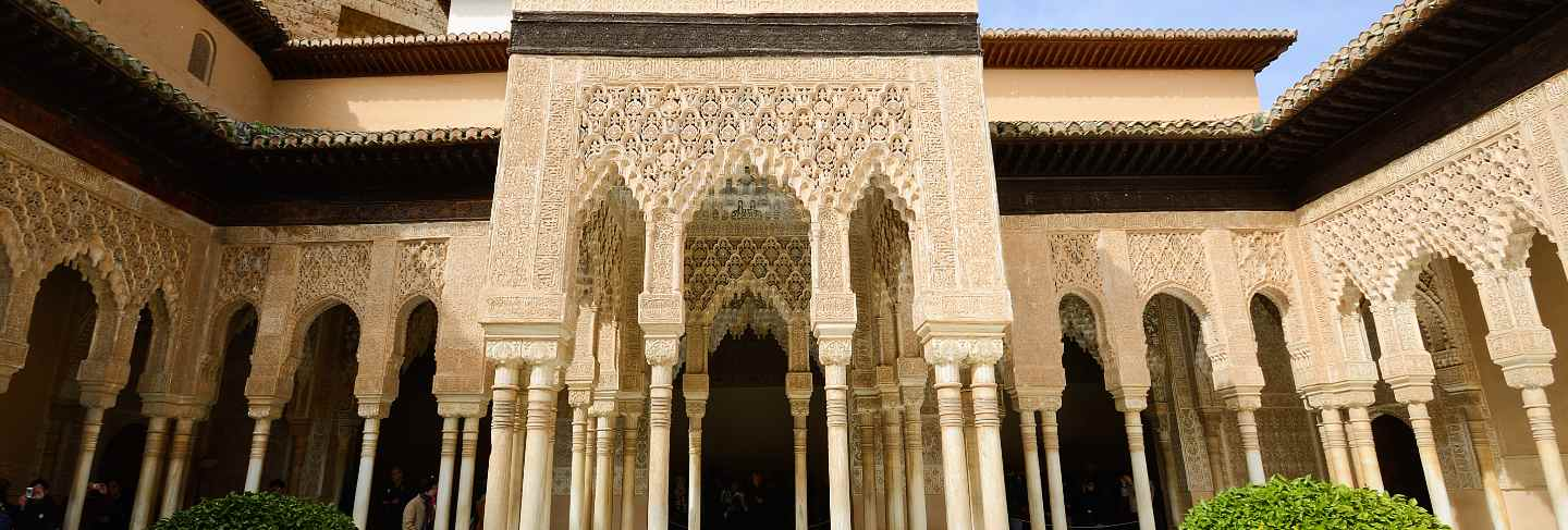 Courtyard of the lions in alhambra