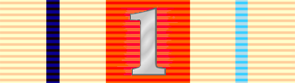 Africa Star Ribbon 1st Army