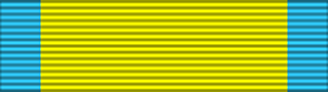 Baltic Medal (1856).