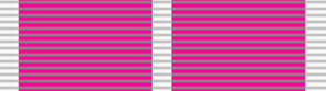 British Empire Medal (Military)