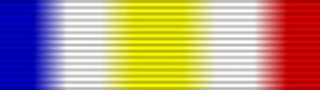 Medal for the Defence of Kelat-L-Ghilzie (1842).