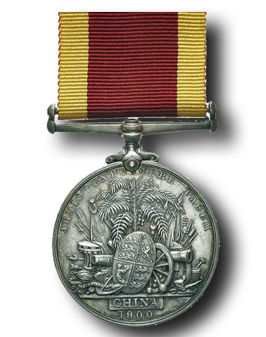 High quality official replica China War Medal (1900) for sale