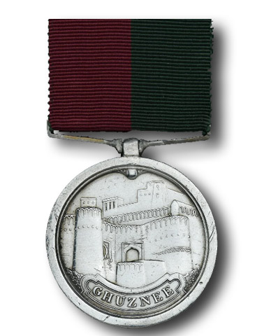 High quality official replica Ghuznee Medal for sale